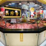Mouthwatering Singapore Bakkwa Will Jerk Extra Saliva
