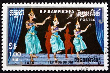 Tep Monorom Stamp