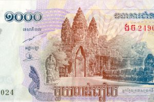 Thousand Cambodian riel